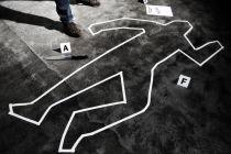 Driver Ojol Madiun Ditemukan Tewas Mengenaskan, Istri Hilang