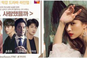 9 Drama Korea tayang Januari 2020, ada Song Ji-hyo