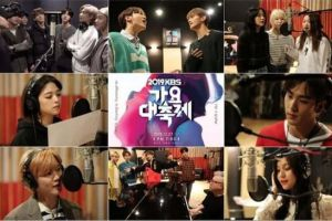 Live Streaming Acara KBS Song Festival 2019