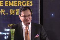 Benny Tjokro Tersangka Jiwasraya, Apa Reaksi Kementerian BUMN?