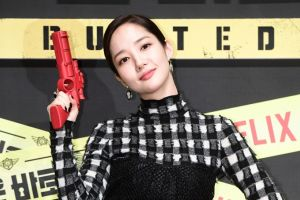 Park Min Young Selfie Glowing Promosi 'I'll Go To You When The Weather Is Nice'