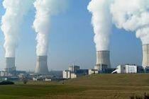 AS Kembali Tekan Cina untuk Bergabung dalan Perundingan Senjata Nuklir