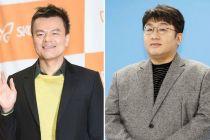 Park Jin Young Dan Bos Big Hit Ternyata Bangun JYP Entertainment Bersama-sama