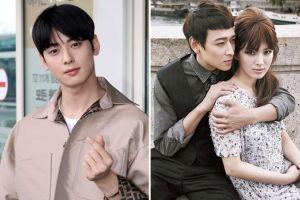 Cha Eunwoo Ternyata Pernah Akting Jadi Anak Song Hye Kyo dan Kang Dong Won
