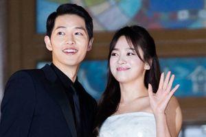 Ternyata Ini Fakta di Balik Rumah Song Joong Ki dan Song Hye Kyo yang Dirubuhkan
