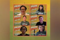 Temani Ngabuburit, Guru-guru Gokil Hadir dalam Audio Series