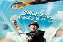 Sukses di Film Parasite, Bong Joon-ho Kembangkan Remake Save the Green Planet!