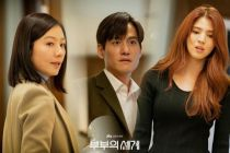 "Serial Drama ""The World of the Married"" Cetak Rekor baru TV Korea"