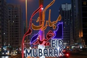 Idul Fitri di UEA Hari Minggu, Salat Id Tak Boleh di Masjid karena Covid-19
