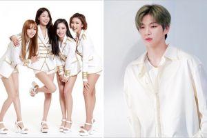 Line Up Ke-2 Diumumkan, Mamamoo Hingga Kang Daniel Dikonfirmasi Meriahkan 'KCON:TACT 2020 Summer'