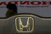 Ledakan Terjadi di Pabrik Honda di Jepang, Dua Pekerja Terluka