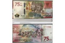 Catat! Ini Cara Mendapatkan Uang Baru Pecahan Rp75.000 yang Dirilis Saat HUT ke-75 RI