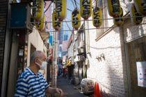 Ekonomi Jepang Diprediksi Pulih pada 2020, Lebih Cepat dari Perkiraan