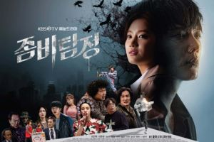 Cara Mudah Download Drama Korea Zombie Detective Subtitle Indonesia